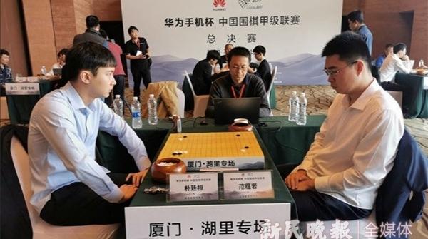 华为手机杯围甲联赛今晚落幕 上海建桥学院队获得第五名