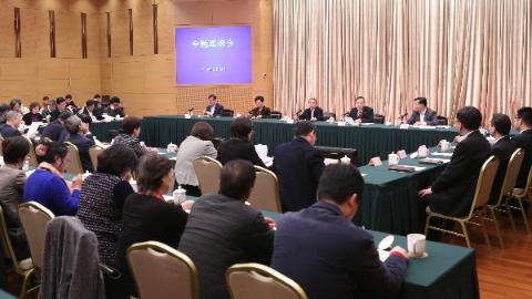 依法保障人民群众合法权益 上海市政协召开专题通报会