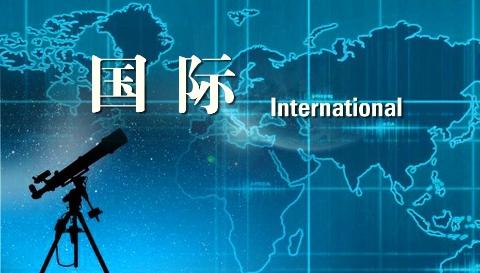 环球论坛丨劝印度重返RCEP,日本为何改主意?