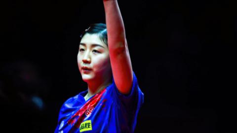 陈梦夺国际乒联巡回赛总决赛三连冠