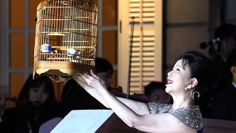 白公馆前唱《璇子》,茅善玉放飞了一只真的金丝鸟!