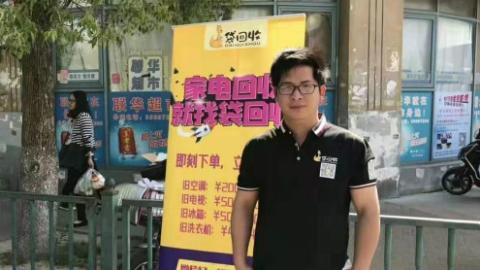 生活在上海 | 江苏小伙来沪做起热门新行当
