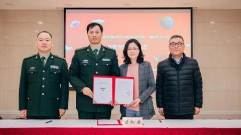 """上海建立""""国防教育从娃娃抓起""""创新平台"""