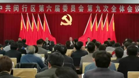 上海南部科创中心核心区新愿景:到2035年确保闵行制造业发展位居全市前列