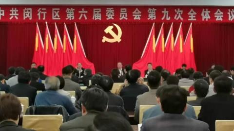 闵行南虹桥要打造国际化中央商务区