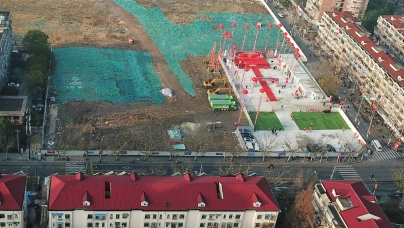 总建筑面积近10万平方米 普陀区租赁房项目中兴村上午开工建设