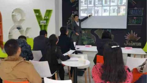 虹口今年成功扶持创业组织1024户 建立30个就业社区服务工作站点