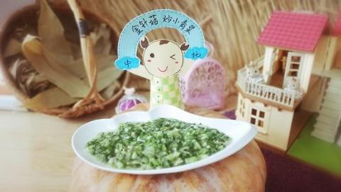 """让孩子觉得吃很快乐! 中福会托儿所""""小姜叔叔膳食工坊""""有妙招"""