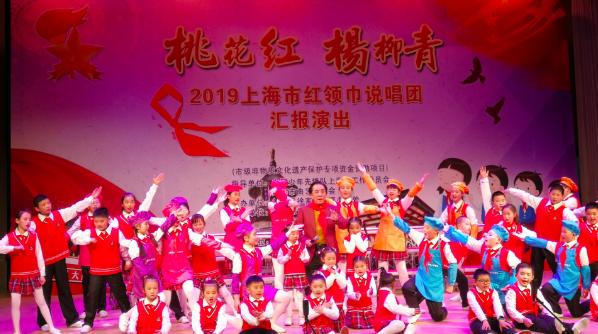 """沪语传承从娃娃抓起 """"小红领巾""""唱响《上海童谣》"""