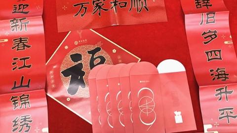志愿服务短视频征集中|中国银行助力垃圾分类 1积分兑换猪年福袋