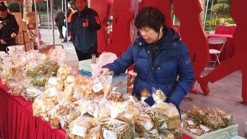 【爱申活,暖心春】社区里的年味 | 家门口的年货展