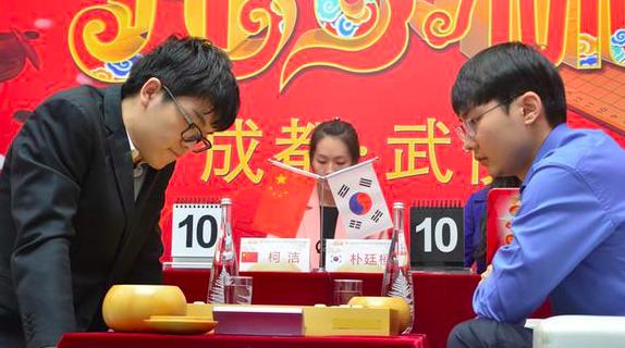 2019年CCTV贺岁杯决赛落幕 柯洁下出年度昏招痛失冠军