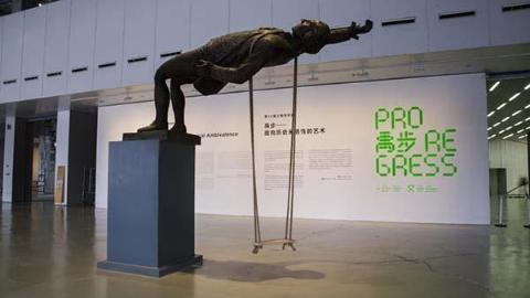 聆听立体音符 品味文心诗意 博物馆美术馆里过个文化年