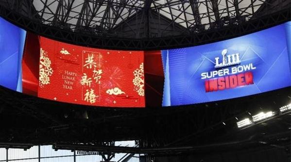 """当""""美国春晚""""撞上中国除夕 众球星向全球华人送上新春祝福"""