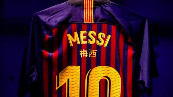 照片里的故事|巴萨身穿印中文名字球衣 向中国球迷送祝福