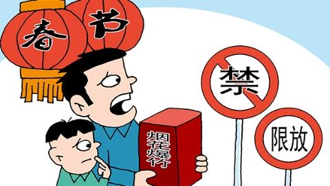 """""""零燃放""""、""""零火灾"""":昨夜""""迎财神"""",全市报警类110呼入量下降20.7%"""
