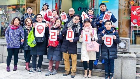 2019微游上海今天举办 理想假期从上海开始