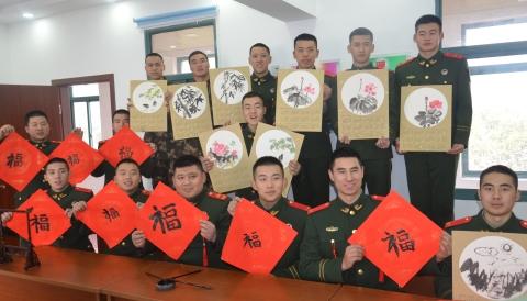 传统文化进军营 武警战士写福字画国画年味浓