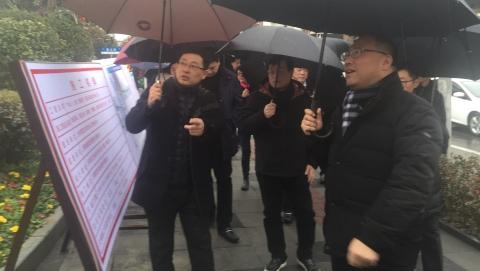 """普陀区昨开展猪年新春首个大调研:""""中以(上海)创新园""""将于3月底在沪揭牌"""