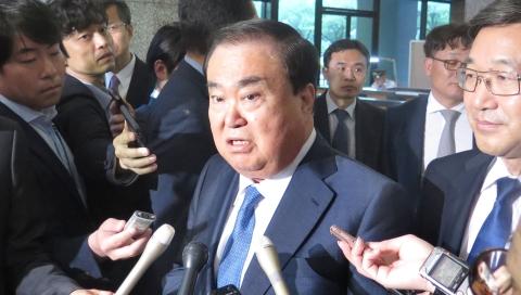 日本要求韩国议长收回涉天皇言论