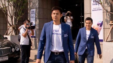 泰国选举委员会提请解散泰护国党