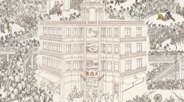 """小人书里有大世界!上海连环画家有了""""名人堂"""""""