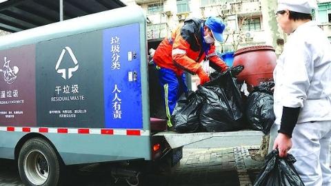 """华阳街道因地制宜逐个破解""""垃圾难题"""" """"移动垃圾车""""定时上门收垃圾"""