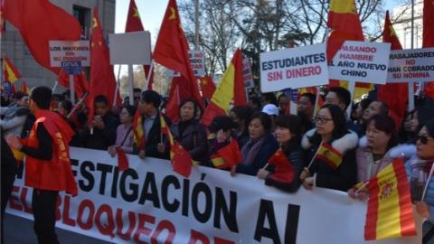 四海城事 | 西班牙银行无理冻结华人账户引发抗议