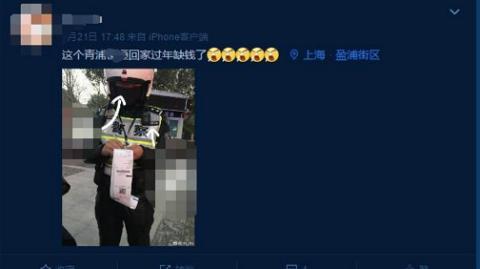 为泄私愤发帖辱骂交警   女子被行政拘留