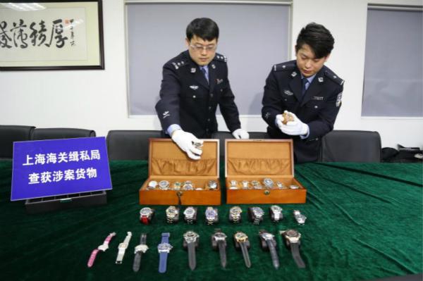 蚂蚁搬家式走私,案值超2亿,上海海关查获最大宗走私高档手表案