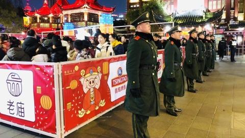 千名武警夜不眠 守护上海平安过节
