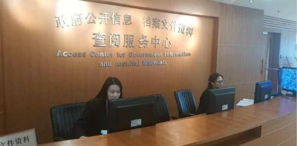 上海新增三类民生档案可就近查询 总数达到15类