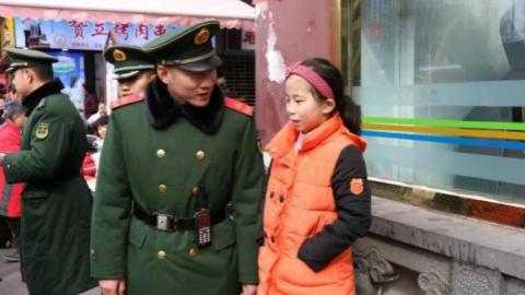 女童灯会走失,武警官兵帮其寻亲获群众点赞