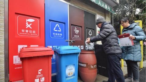 生活垃圾处理费制度5月出炉 上海今年目标:生活垃圾分类全覆盖格局基本成型