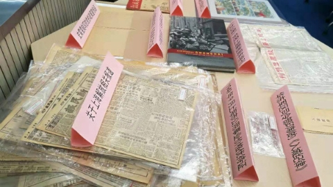 1949年的新民报你见过吗?上海解放重点文物文献专题研析会今天举行