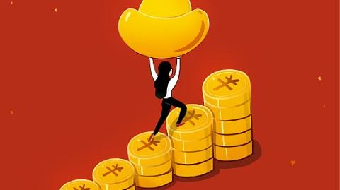 证监会发布MOM指引意见稿 资管机构差异竞争来临