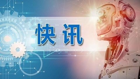 李养民任中国东方航空集团有限公司总经理