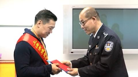 用另一种方式保护人民群众 他是第18位捐献造血干细胞的上海民警