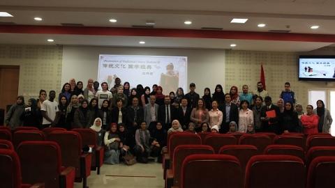 """中医讲座首次走进摩洛哥医学院 促进""""北非花园""""医疗卫生事业发展"""