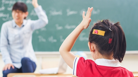 公办小学划片范围3月15前公布 上海各区公布2019年小学初中招生政策