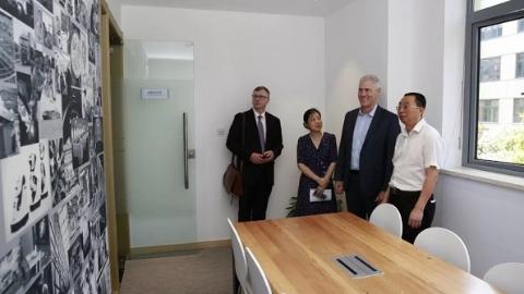 工程大成立世界技能大赛中国(上海)研究中心