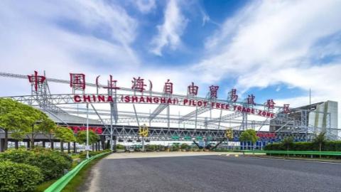"""【新时代新作为新篇章】上海自贸区新片区,令人遐想""""特区"""""""