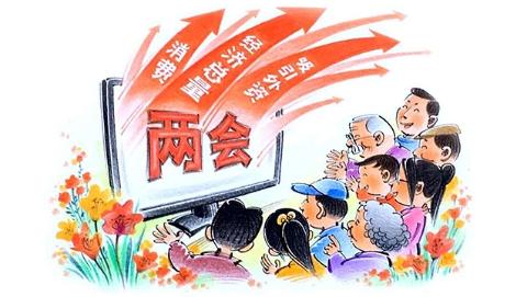 独家述评|聆听中国声音 感受发展脉动