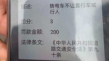 """大车右转不让直行?上海公安:新型""""电子警察""""上岗初见成效"""