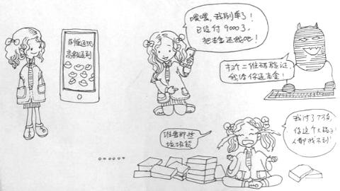 松江警嫂听爱人以案说法体会深 手绘漫画助力防范电信诈骗巧宣传