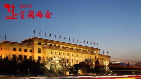今日焦点② | 全国人大代表廖昌永:我有一个梦想,在世界重要歌剧院,也有中国创作、中国作品