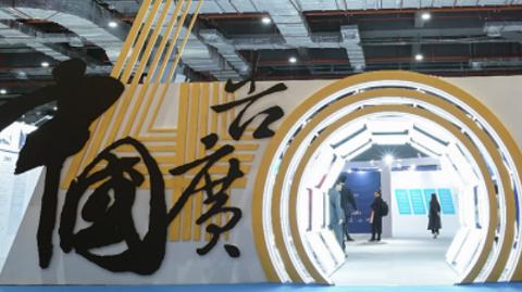 """上海国际广告节助力打响上海""""四大品牌"""" 多元跨界让创意走入生活"""