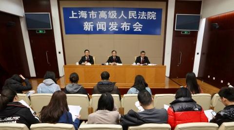 全国首例民营上市公司破产重整案在上海法院妥善解决