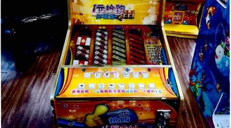 """男子开设""""香烟机""""赌局被逮捕"""