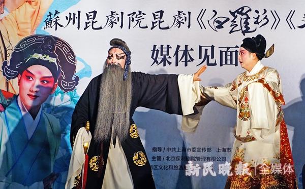 俞玖林(右)和唐荣昨在发布会上彩唱白罗衫《堂审》-郭新洋.jpg
